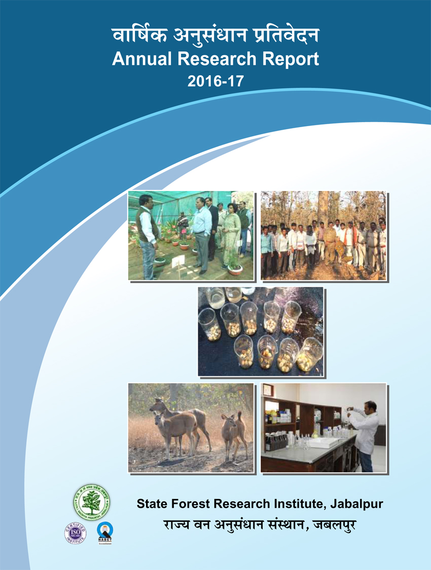 Annual Research Report 2016-2017